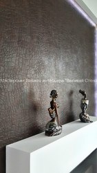 Мастерская интерьера Великая Стена - foto 3